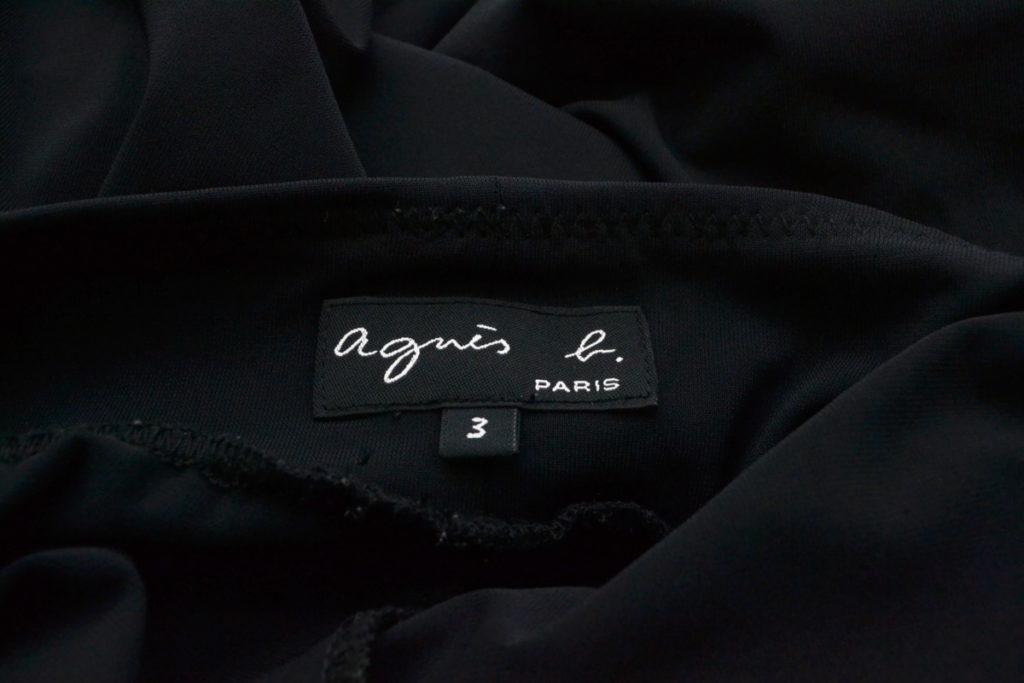2019SS/ナイロンジャージー ロングスカートの買取実績画像