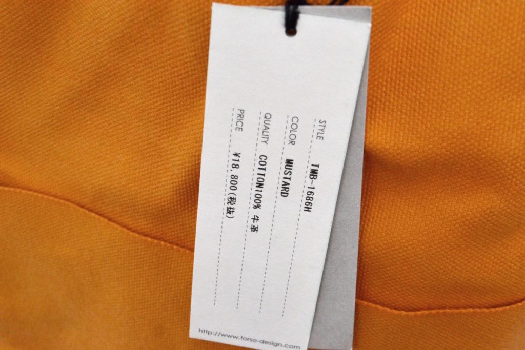 SCHOOL BAG LOGO コットンキャンバス レザー ロゴ スクールバッグの買取実績画像