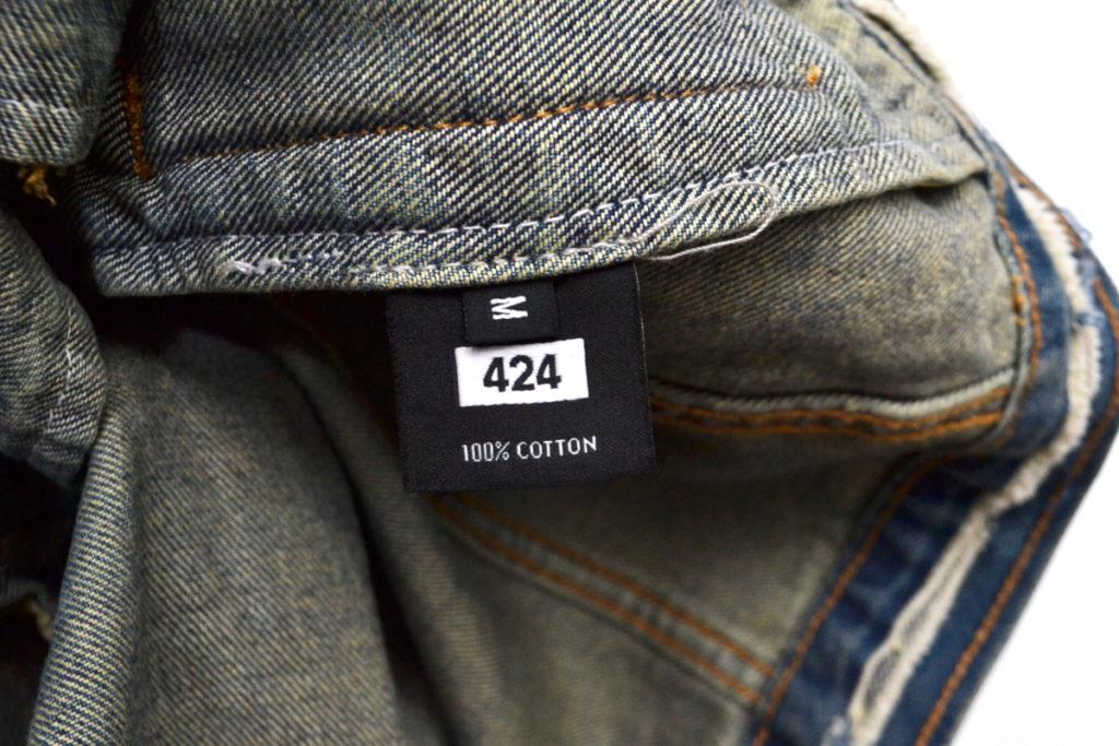 腕章付き クラッシュ ダメージ加工 デニム ジャケットの買取実績画像