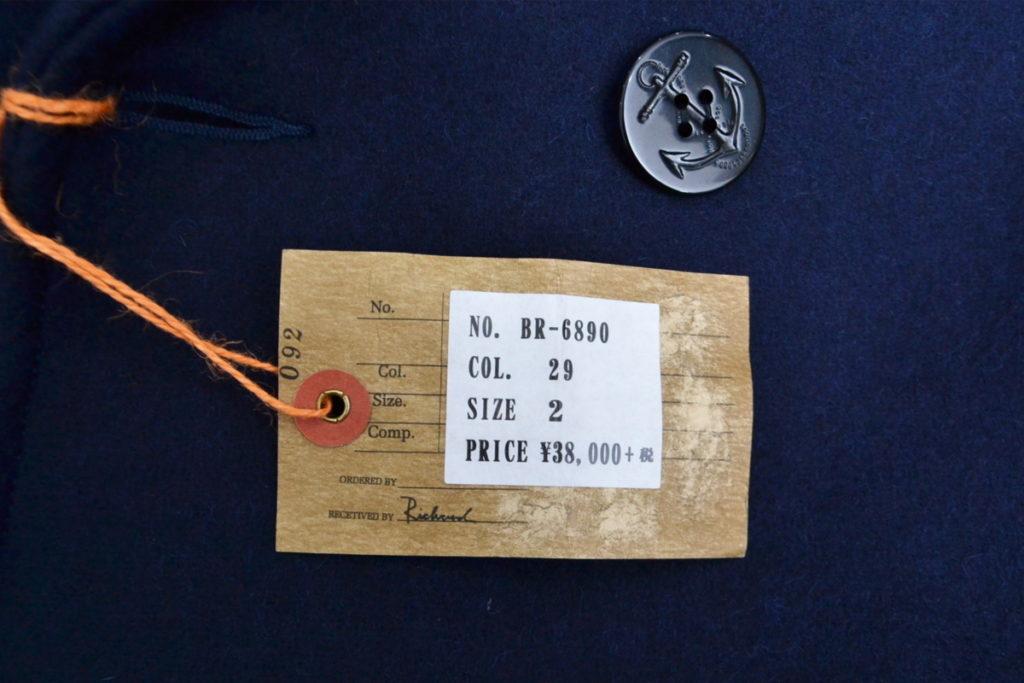 USN PEA COAT 米国海軍 裏キルティング Pコートの買取実績画像