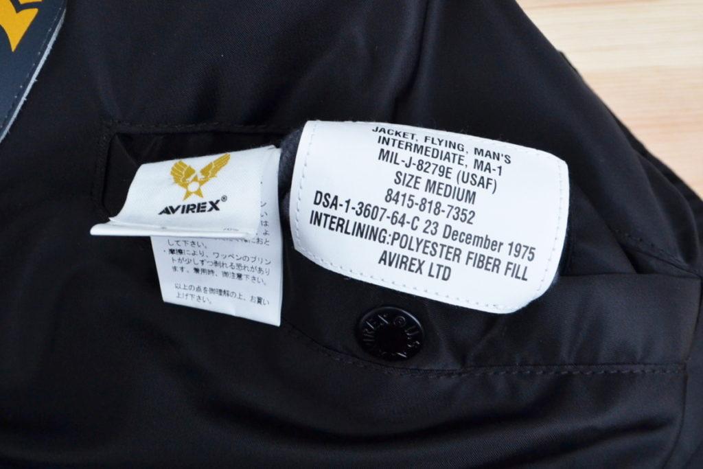 TOP GUN MA-1 フライトジャケットの買取実績画像
