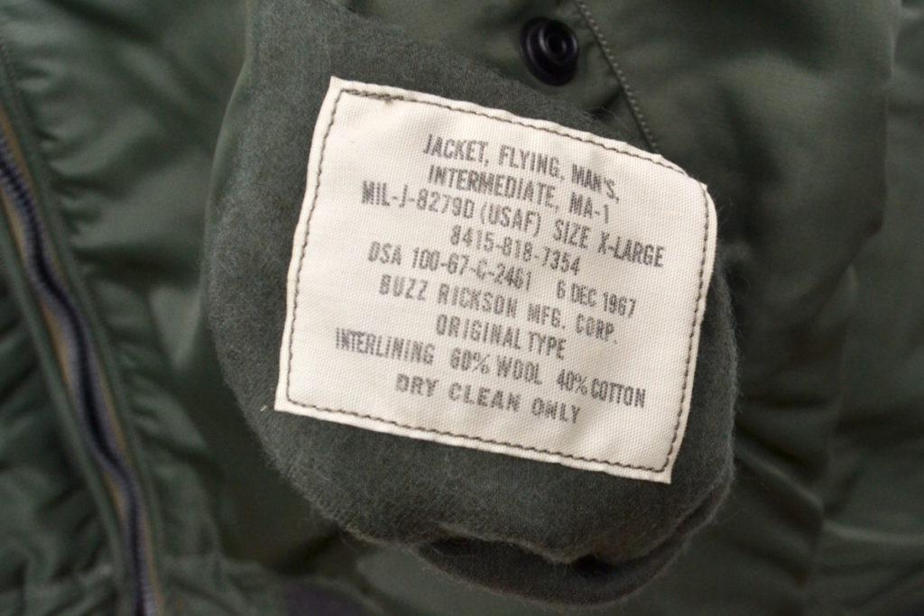 MA-1 D-TYPE MA1 フライトジャケットの買取実績画像