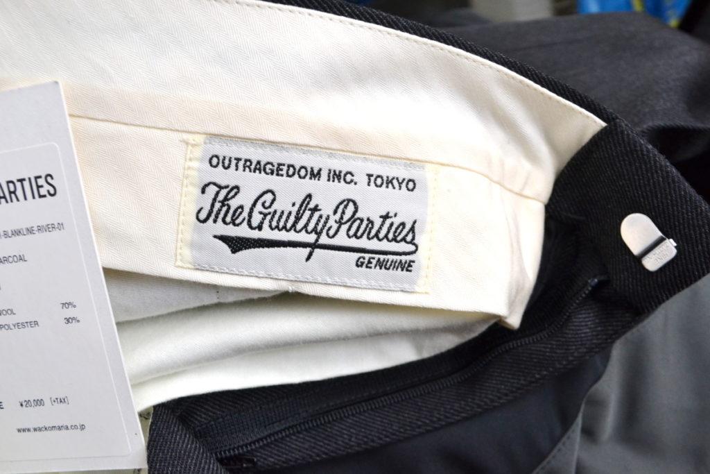 TIGHT FIT W/P TROUSERS タイトフィット トラウザー パンツの買取実績画像