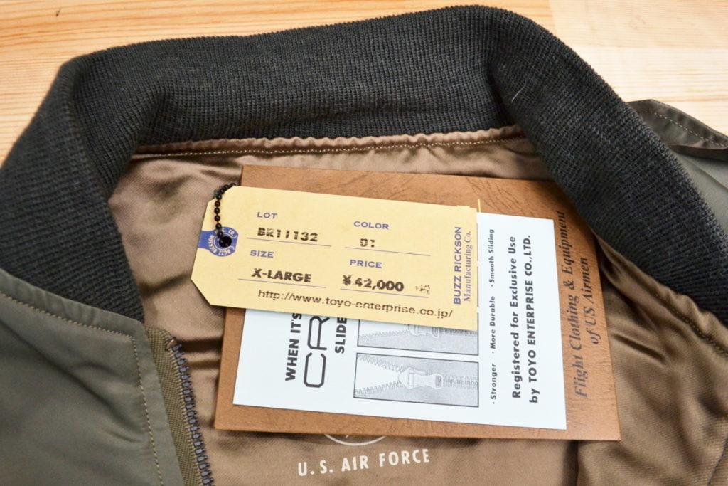 L-2B TOPS APPAREL MFG.CO.,INC. フライトジャケットの買取実績画像