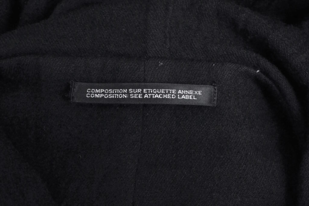 ウール フーデット ロング コートの買取実績画像