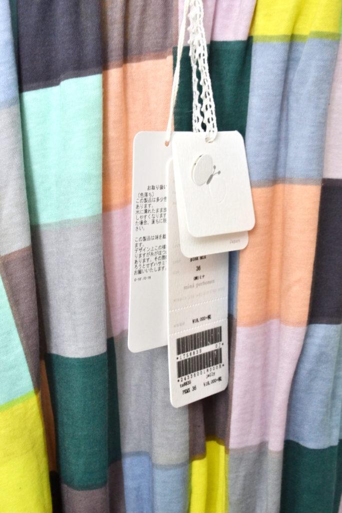 jelly コットンレーヨン 幅広ドルマン カットソーの買取実績画像