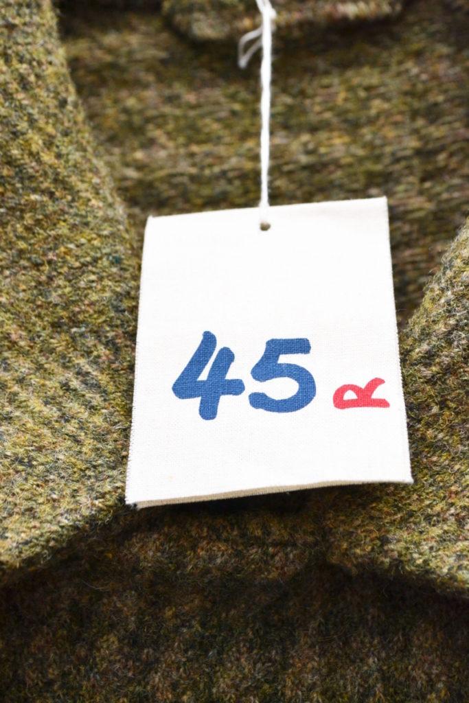 切替ツイード ビッグカラー シェットランドコートの買取実績画像