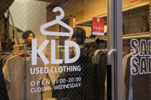 【福岡でブランド古着を高価買取!】KLD福岡天神店はあなたの大切な洋服を丁寧に査定します。