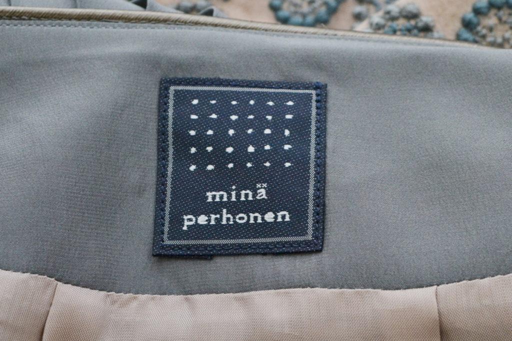 tarte コットンシルク 刺繍 スカートの買取実績画像