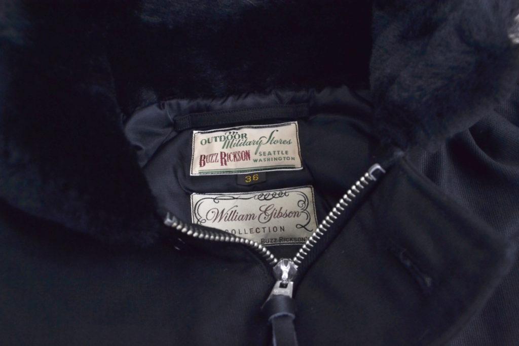 BR14276 N-1 JUNGLE CLOTH DOWN FILLED デッキジャケット ダウンジャケットの買取実績画像