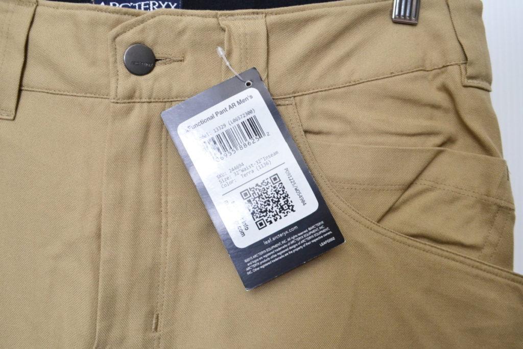 LEAF/2019/xFunctional Pant AR エクスファンクショナル パンツの買取実績画像