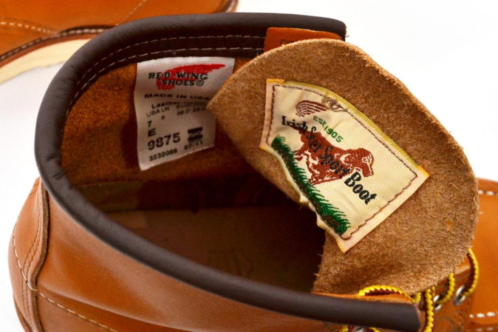 9875 The Irish Setter Sport Boot Moc-toe ハンティング ブーツの買取実績画像