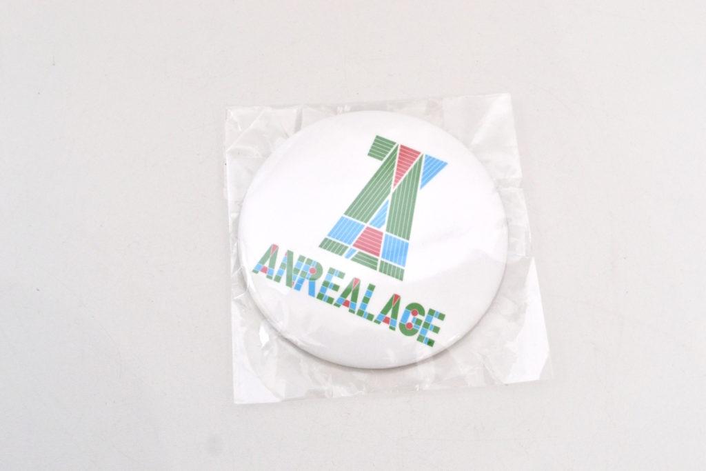× ANREALAGE ◆ OVERSIZE WAIST BAG オーバーサイズ ウエストバッグ ショルダーバッグの買取実績画像