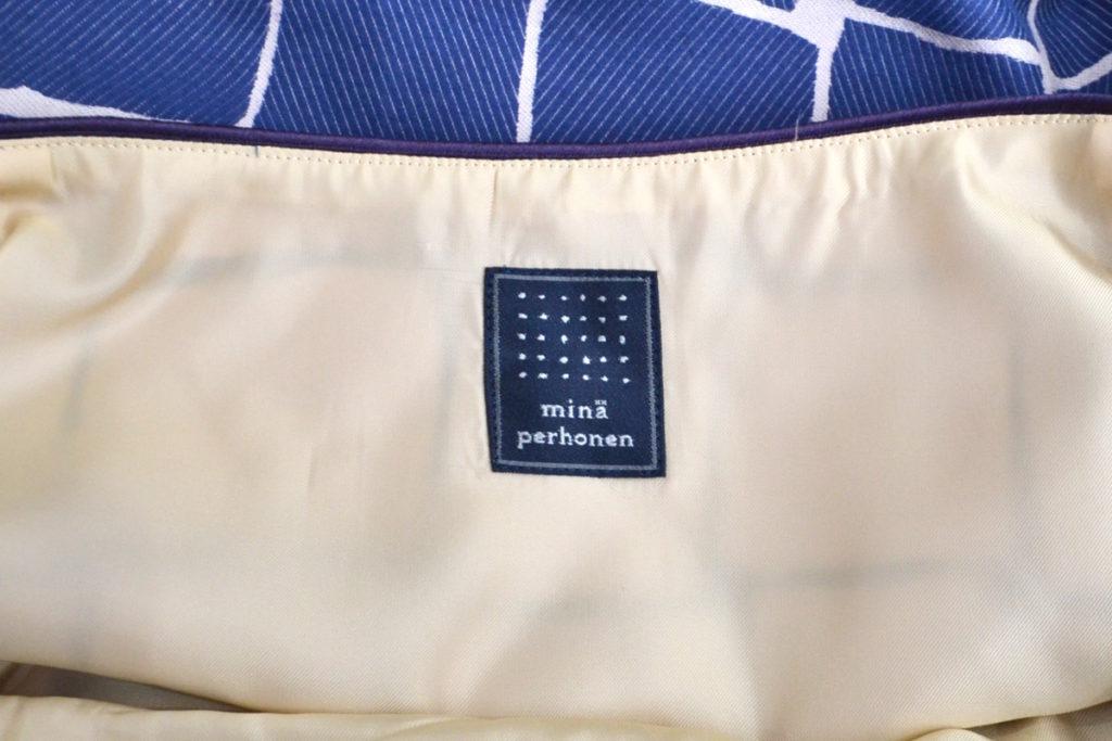 2007SS/basket シルク混 台形 スカートの買取実績画像