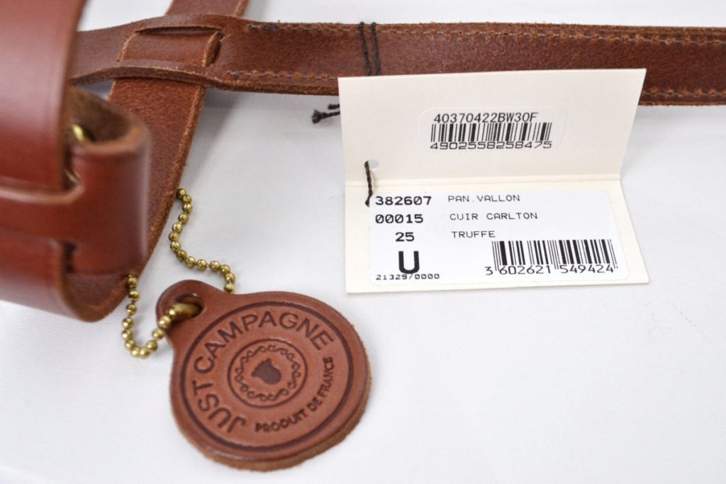 Vallon ヴァロン インナーバッグ付き メッシュレザーバッグの買取実績画像