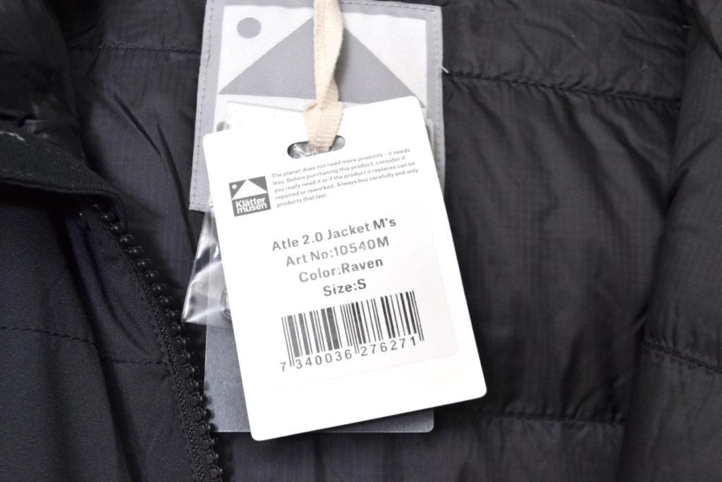 Atle2.0 Jacket アトレ ダウンジャケットの買取実績画像