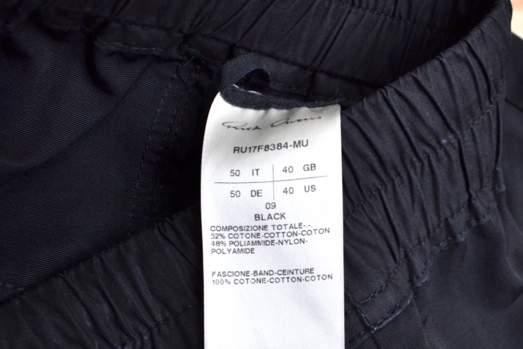 2017AW/ドローストリング サルエル ショート パンツの買取実績画像