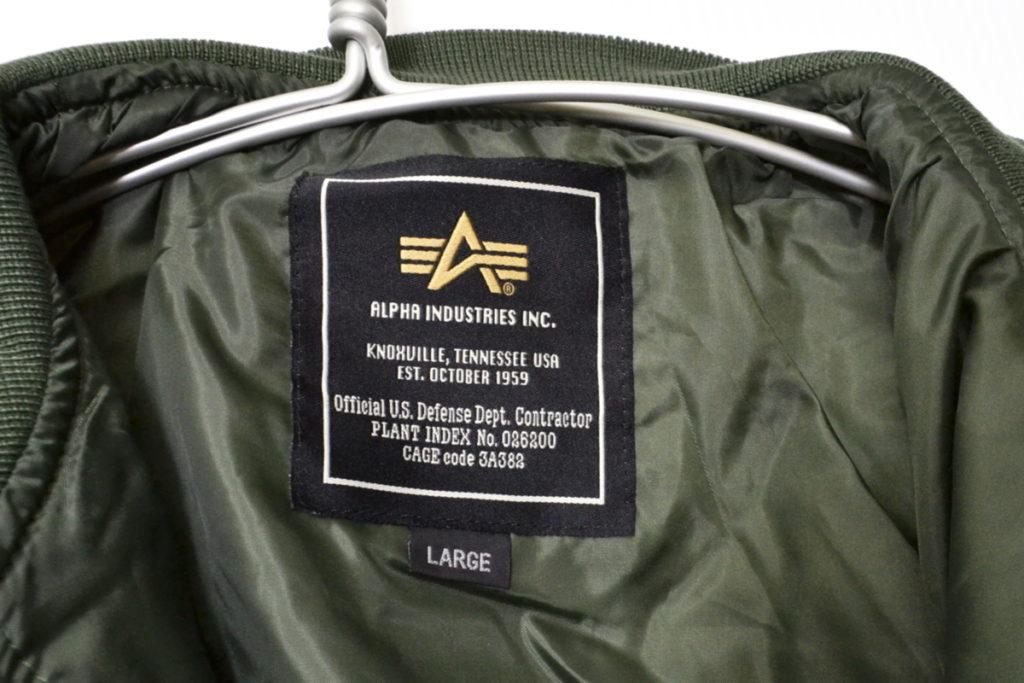 MA-1 タイト ライトシェル フライトジャケットの買取実績画像