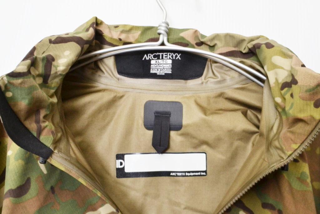 LEAF/Alpha Jacket Men's MultiCam GEN2 アルファジャケットの買取実績画像