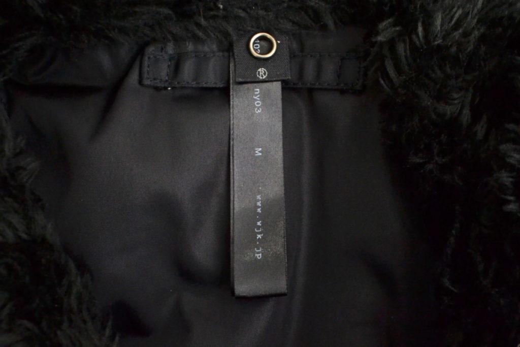ny03 N3B heavy nylon 中綿入 ファー付 フーディナイロン ジャケットの買取実績画像