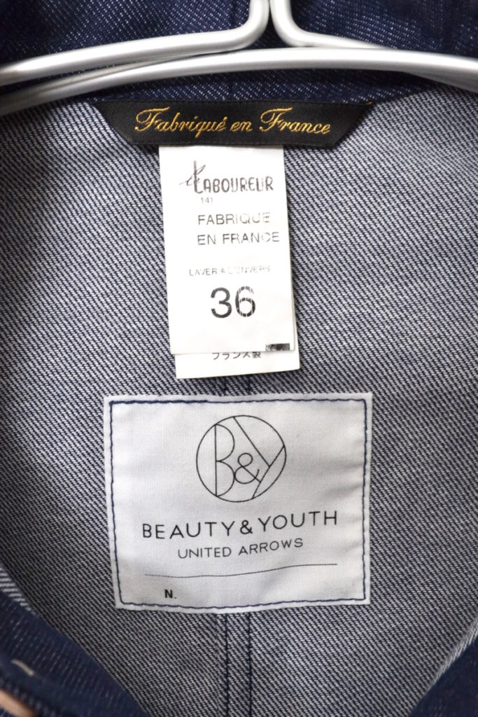 × Beauty&Youth/別注 デニム ワークジャケット カバーオールの買取実績画像