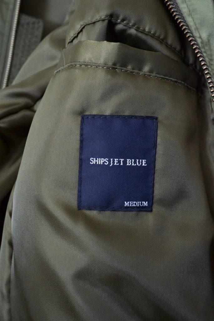JET BLUE/MA-1 フライトジャケットの買取実績画像