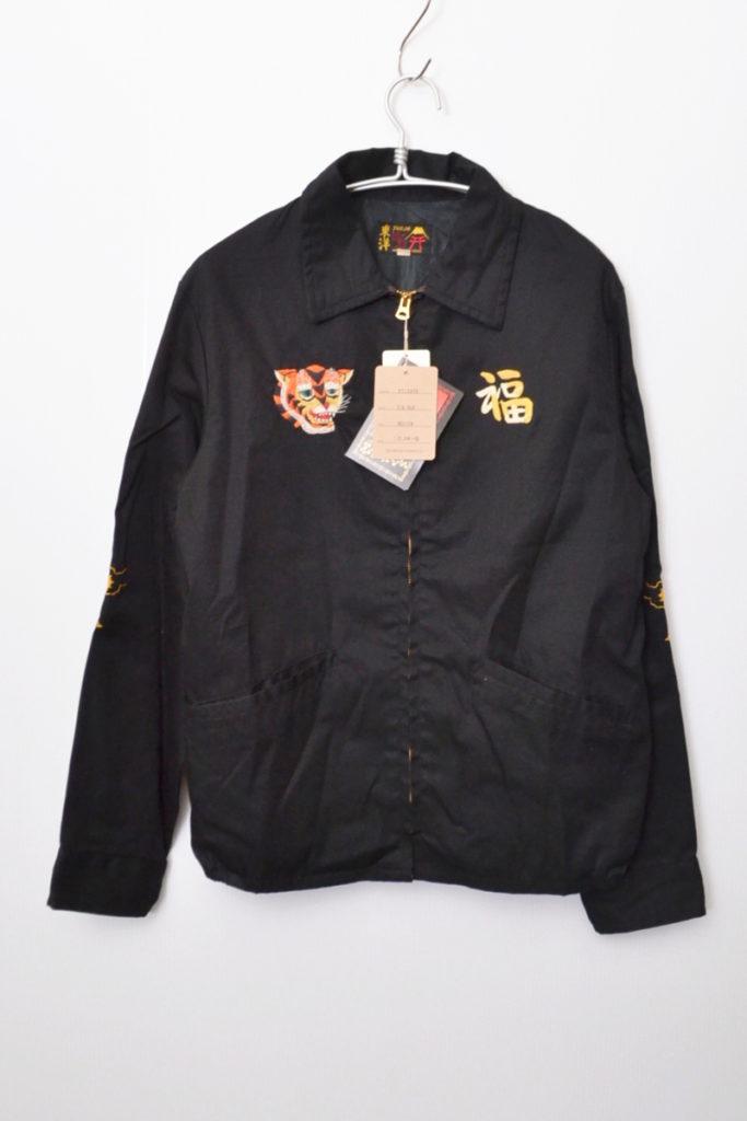 刺繍 ベトジャン スーベニア ベトナム ジャケット