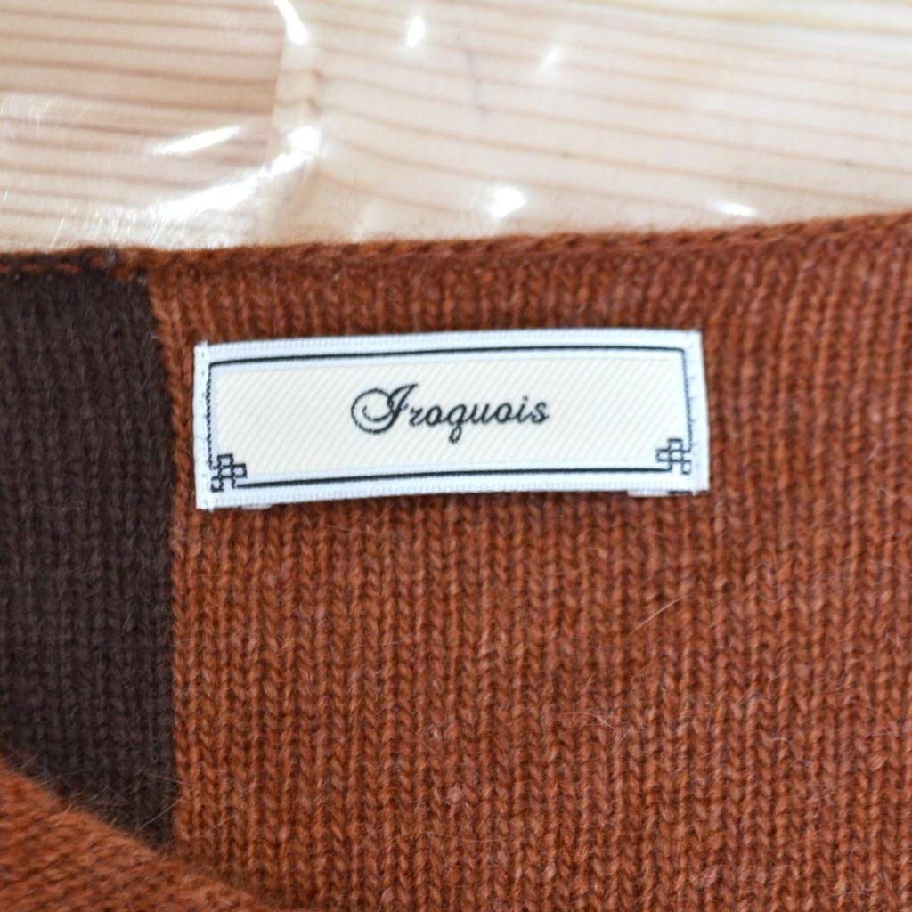 アンゴラ混 カラーボックス ニット セーターの買取実績画像