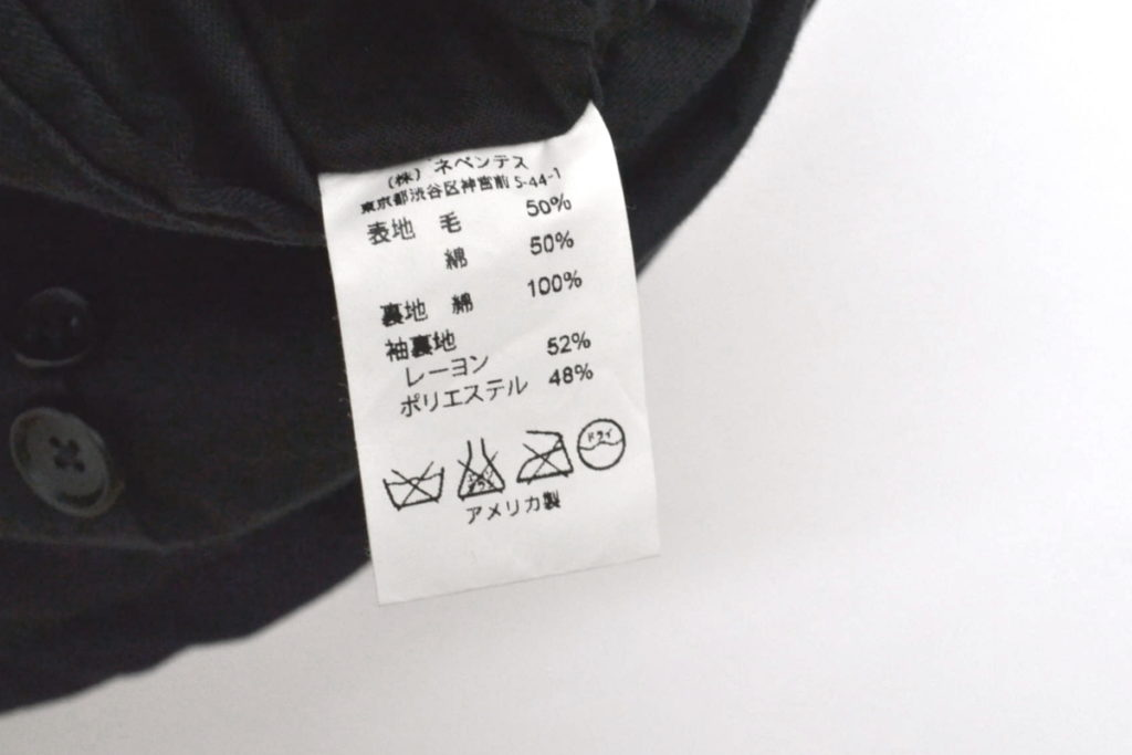 LOFTMAN別注/Andford Jacket アンドーバー ベッドフォード ドッキングジャケットの買取実績画像