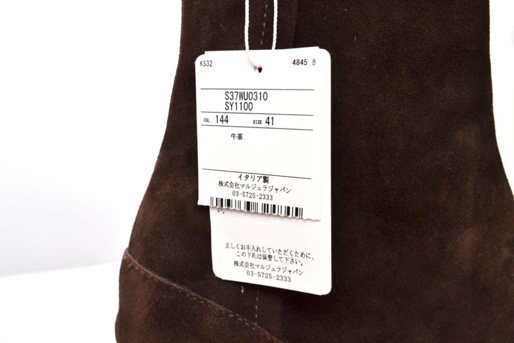 2018SS/スウェードレザー タビブーツ 足袋 TABIの買取実績画像