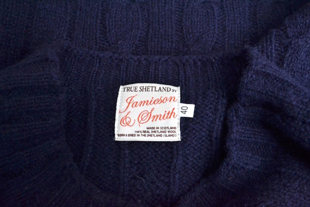 シェットランド ケーブルニット セーターの買取実績画像