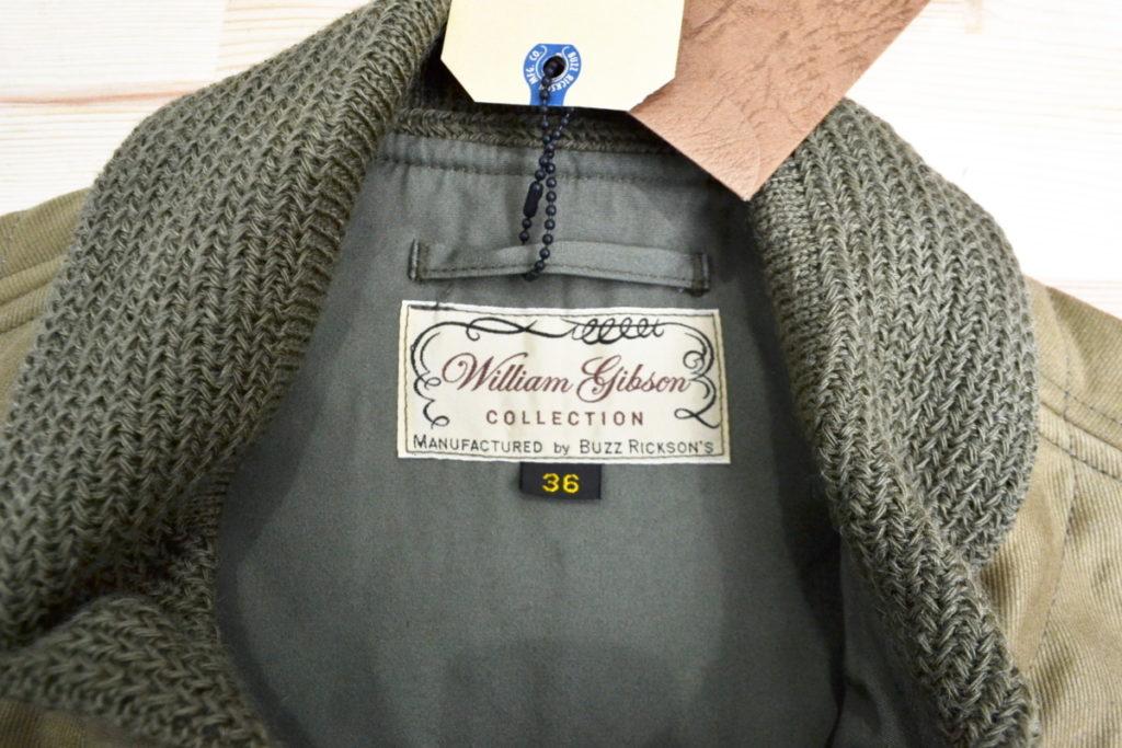 GROSGRAIN PADDING VEST グログラン パディングベスト 中綿の買取実績画像
