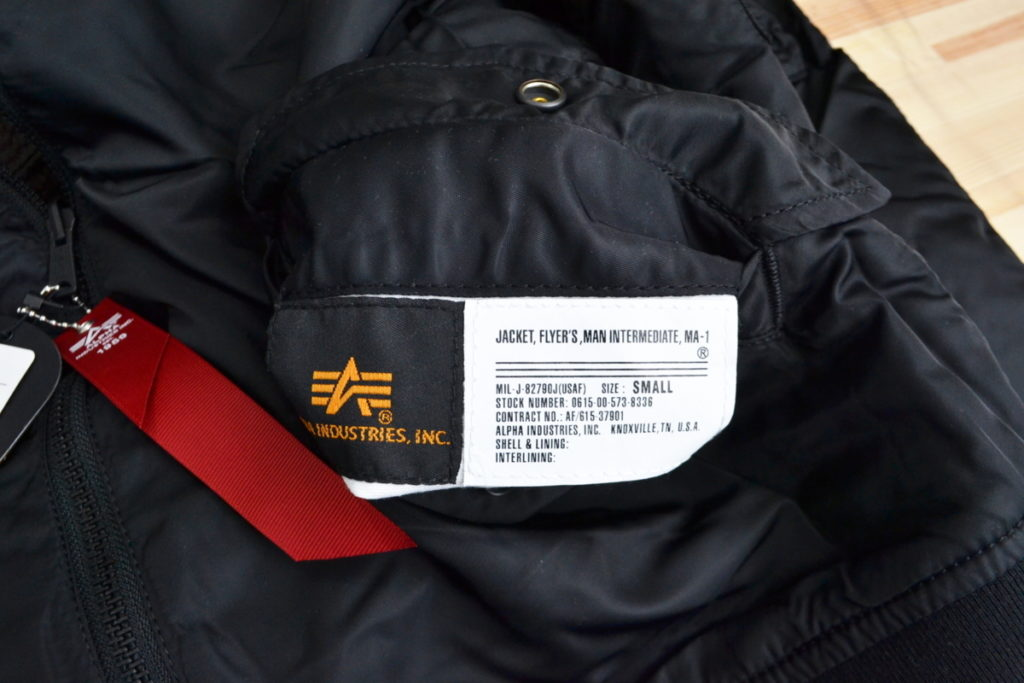 SOUVENIR JACKET スカル リバーシブル スーベニア ジャケット MA-1の買取実績画像