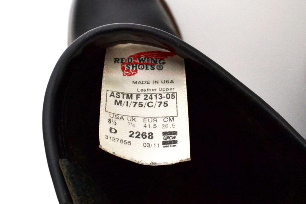 2268 ENGINEER BOOTS レザー エンジニアブーツの買取実績画像