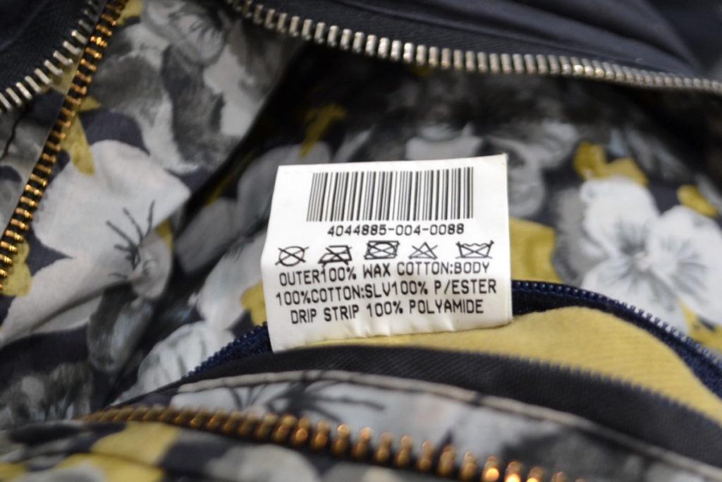 SMU LIBERTY BEADNELL WAX JACKET リバティプリント ビードネル ワックスジャケットの買取実績画像