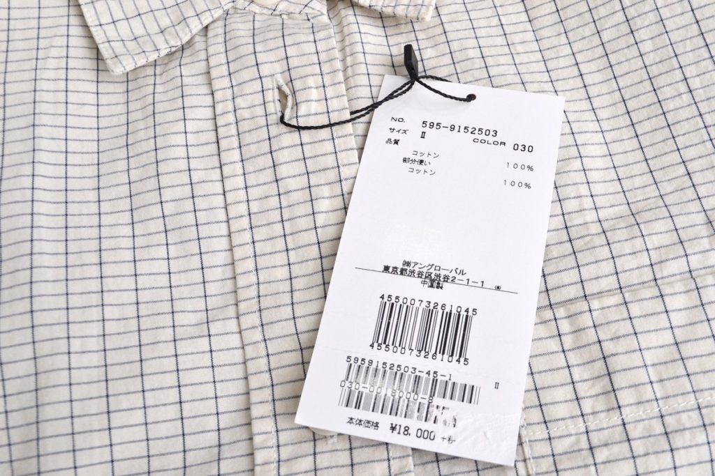 2019SS/GRAPH CHECK COTTON チェック レギュラーカラー半袖シャツの買取実績画像
