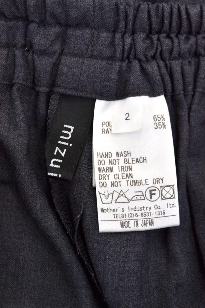 ポリエステル レーヨン イージー ワイド パンツの買取実績画像