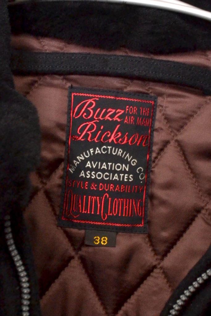 BR12819 ウール フライトジャケットの買取実績画像