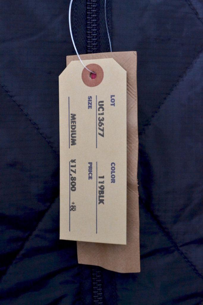NYLON RIP LINER JACKET ナイロン リップ ライナー ジャケットの買取実績画像