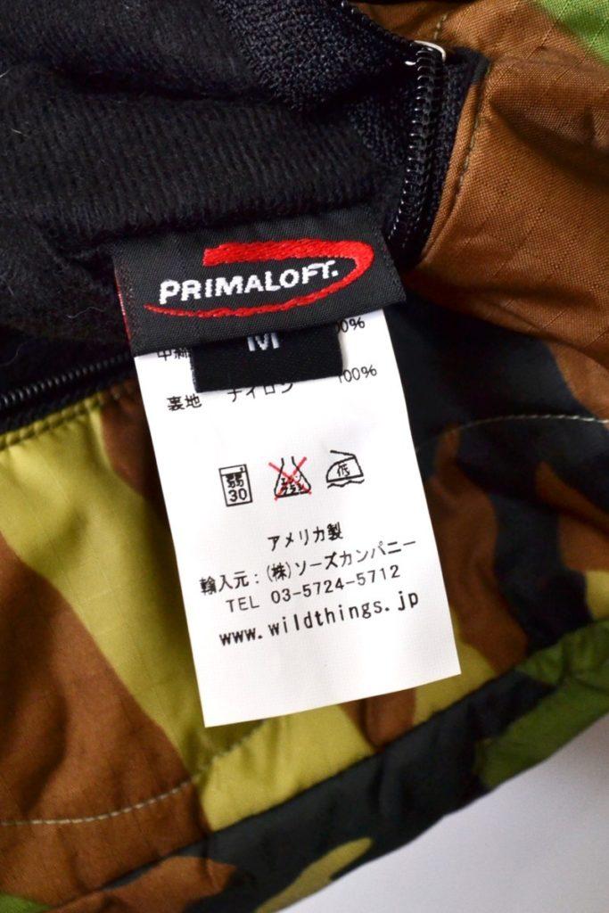 FULL ZIP PRIMALOFT JACKET フルジップ プリマロフトジャケットの買取実績画像