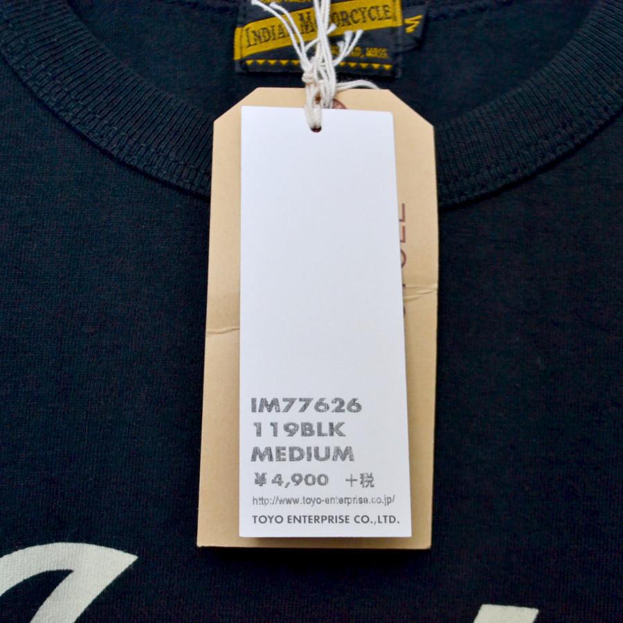フロントロゴプリント 半袖Tシャツの買取実績画像