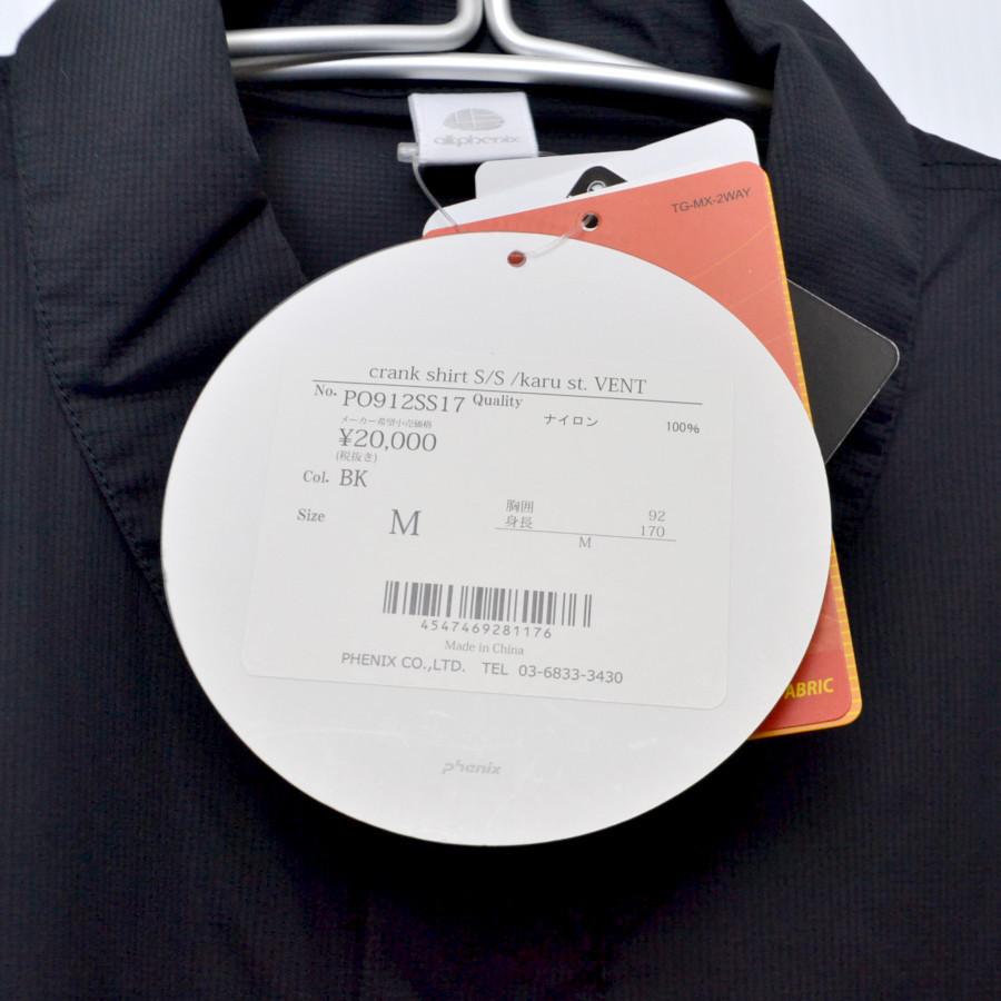 crank shirt S/S ◆ karu stretch VENT 2wayストレッチ 半袖 シャツの買取実績画像