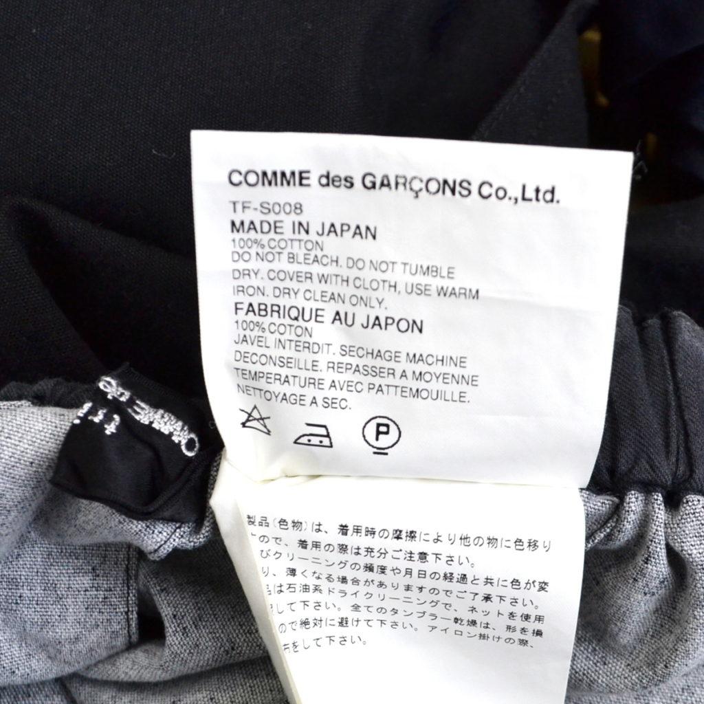 AD2002 2002SS/ コットン ウエストゴム デニム プリーツ スカートの買取実績画像