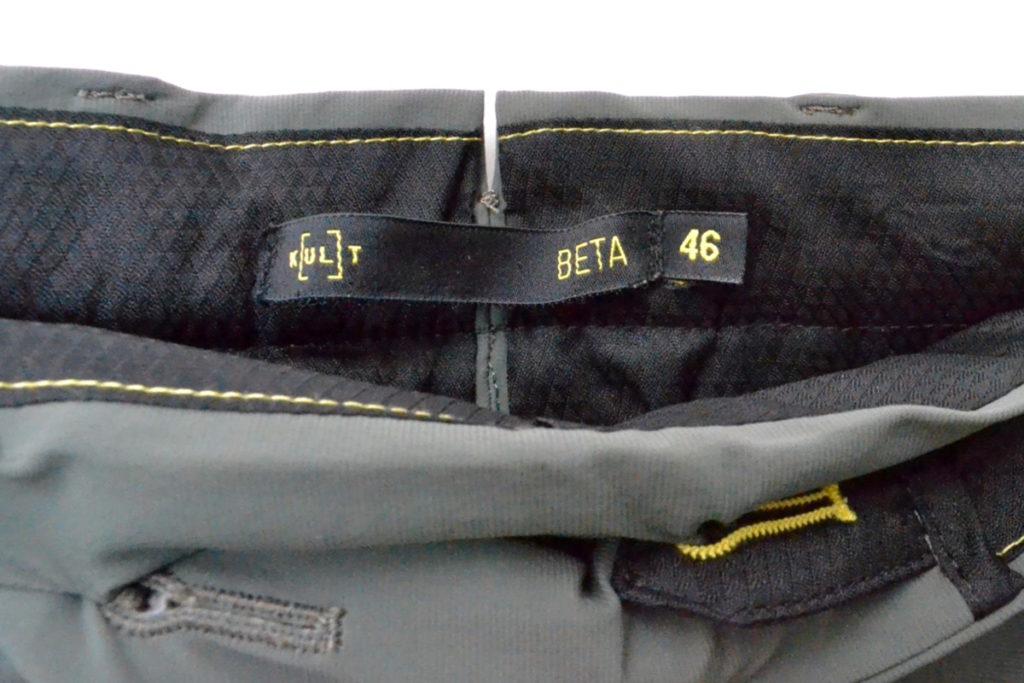 KULT BETA 高機能スーパーストレッチ素材1プリーツパンツの買取実績画像