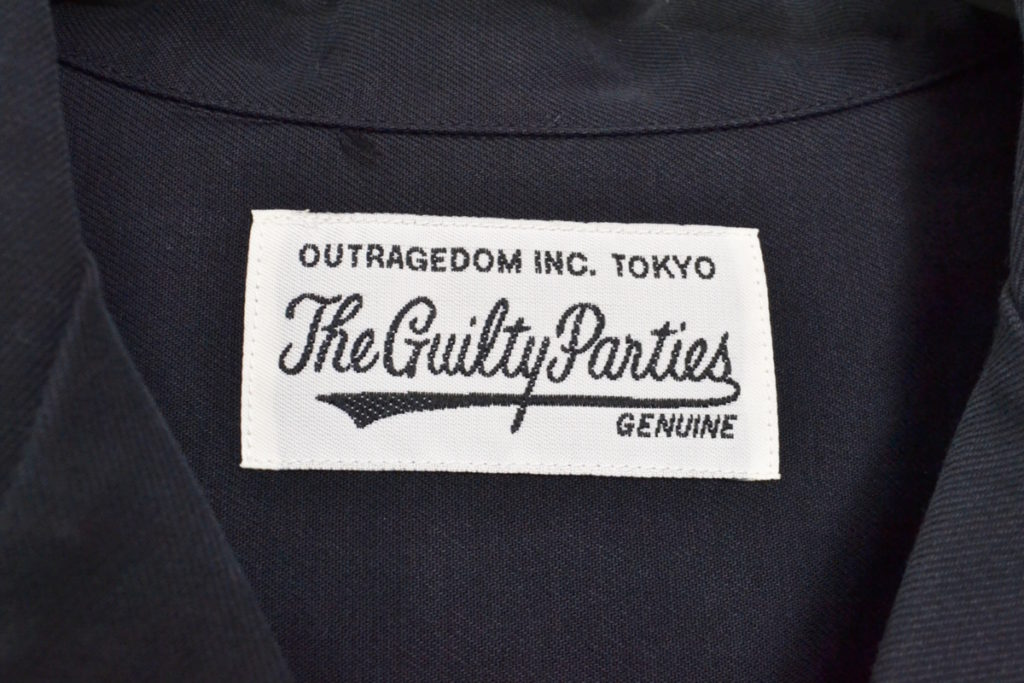 50'S SHIRT S/S 虎 刺繍 半袖オープンカラーシャツの買取実績画像