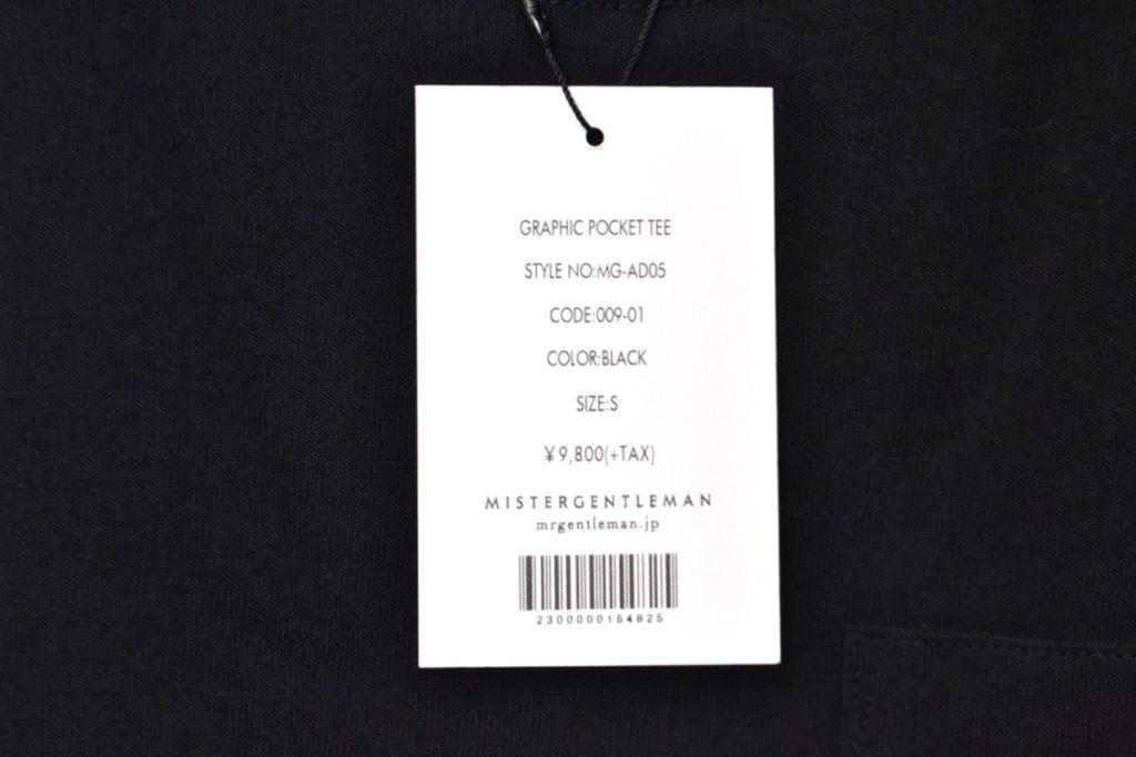 × fragment design ◆グラフィック ポケットTシャツの買取実績画像