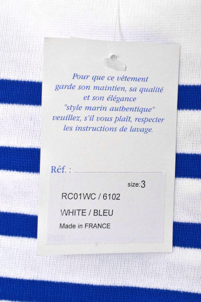 French Sailor T-Shirt S/S ラッセル フレンチセーラー パネルボーダー半袖バスクシャツの買取実績画像