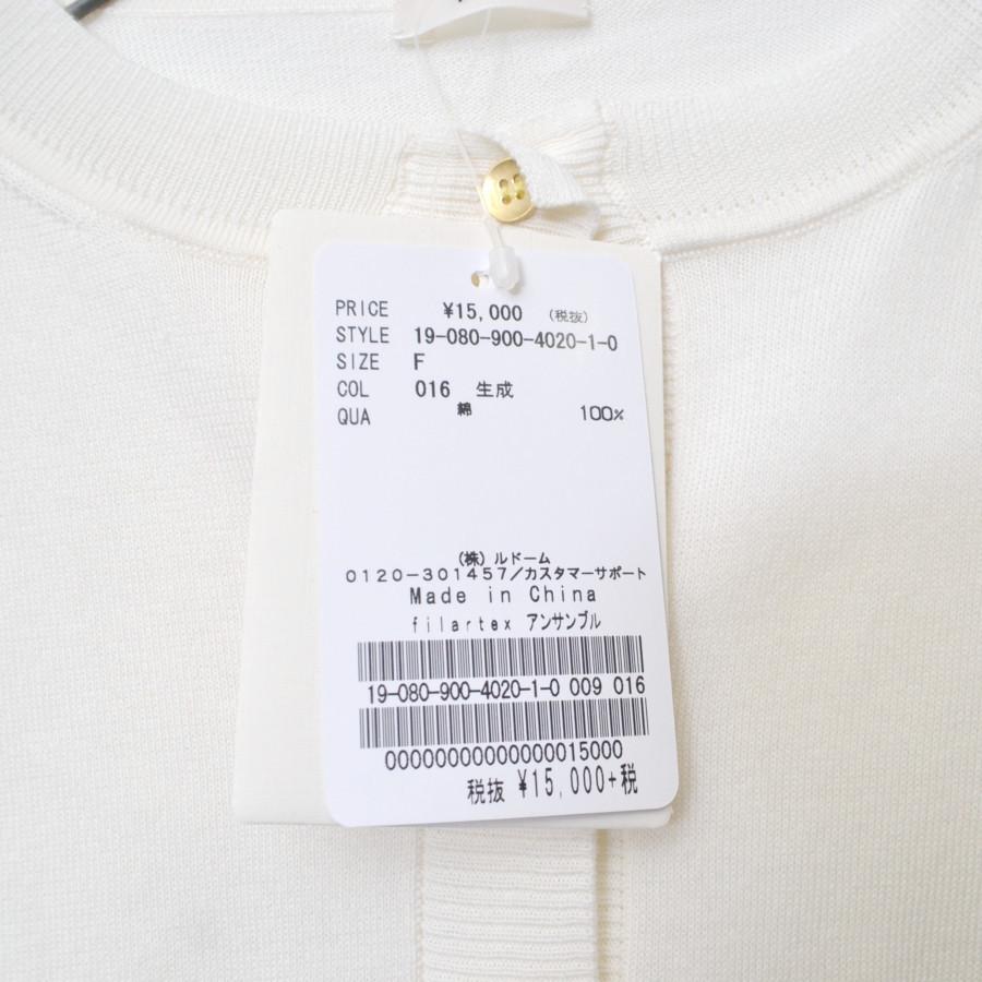 2019SS/filartex アンサンブル カーディガン 半袖 ニット セーターの買取実績画像