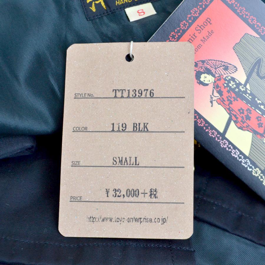 刺繍 コットン ベトナムジャンパー ベトジャンの買取実績画像