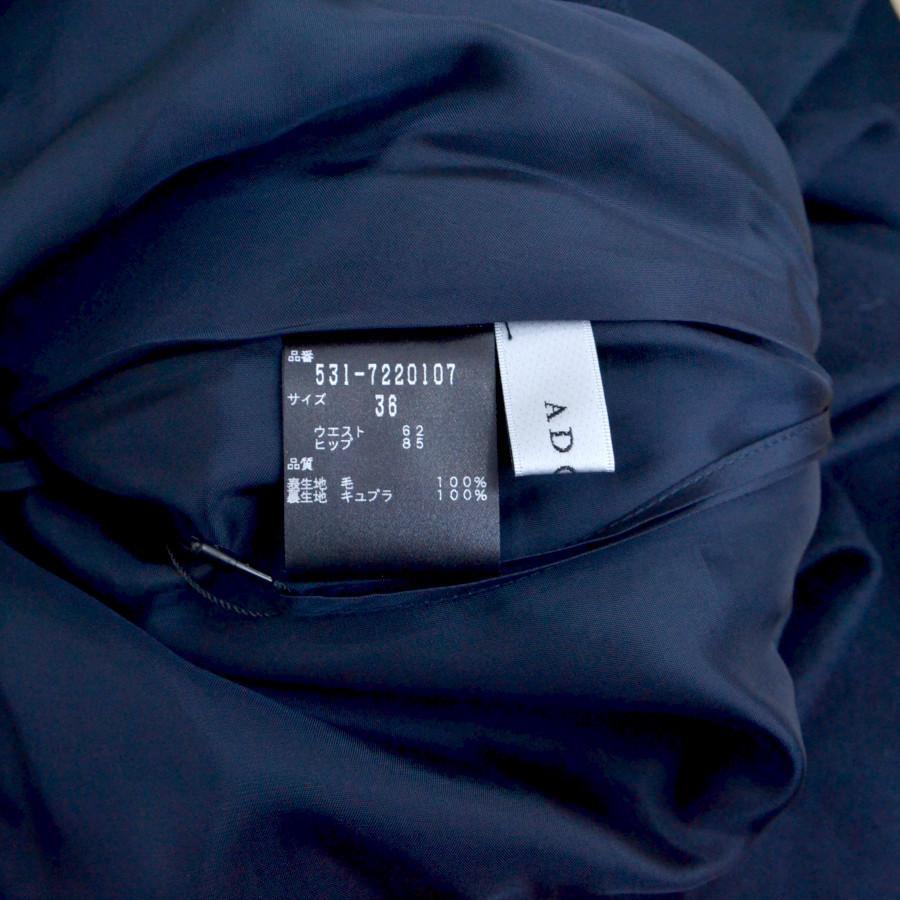 ウール アムンゼン リボンベルト付き フレアースカートの買取実績画像